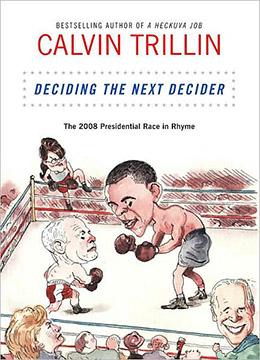 deciding-the-decider